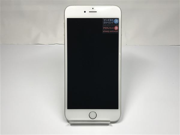 【中古】【安心保証】 SoftBank iPhone6sPlus[16G] シルバー