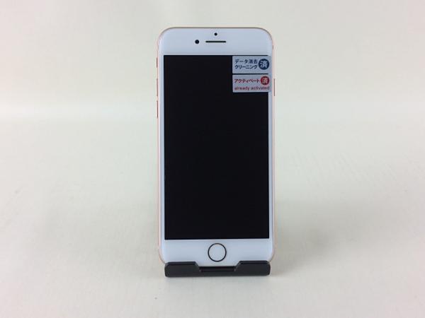 【中古】【安心保証】 docomo iPhone8[64G] ゴールド
