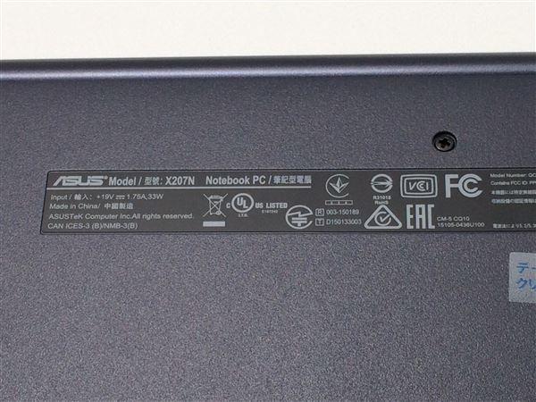 【中古】【安心保証】 ASUS ノートPC X207NA-FD083T