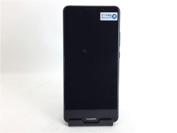 【中古】【安心保証】 SoftBank 703HW チタニウムグレー