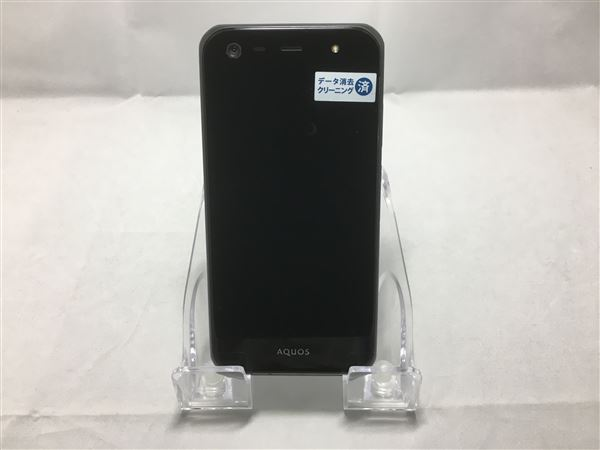 【中古】【安心保証】 SoftBank AQUOS Xx3 mini 603SH
