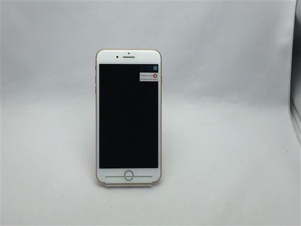 【中古】【安心保証】 docomo iPhone8Plus[64G] ゴールド SIMロック解除済