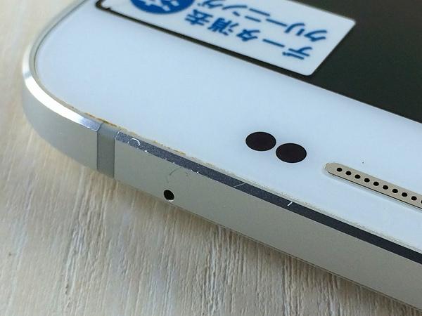 【中古】【安心保証】 au SCV32 ホワイト