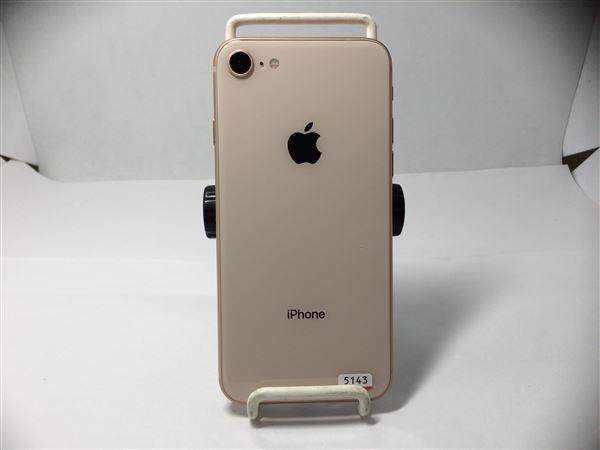 【中古】【安心保証】 SoftBank iPhone8[64G] ゴールド