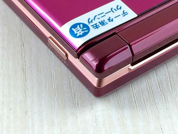 【中古】【安心保証】 au KYF35 ワインレッド
