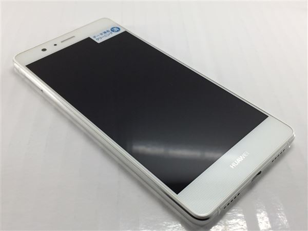 【中古】【安心保証】 UQモバイル VNSーL52[16G] ホワイト