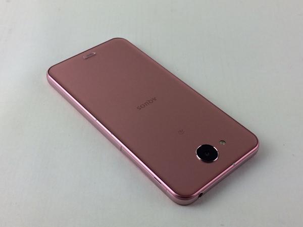 【中古】【安心保証】 SoftBank 606H ピンク