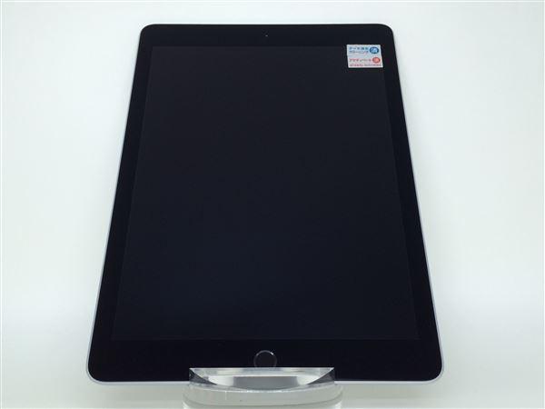 【中古】【安心保証】 au 9.7iPadPro[セルラー256G] グレイ