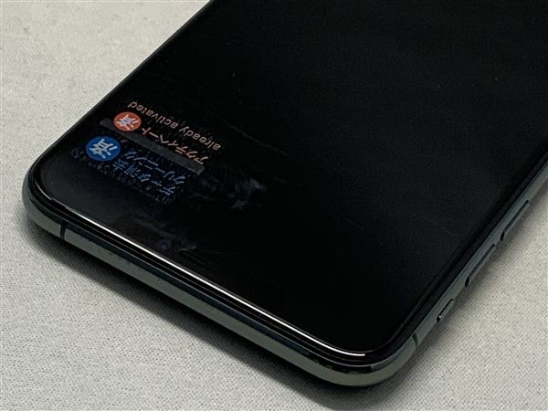 【中古】【安心保証】 au iPhone11 Pro Max[64G展] グリーン