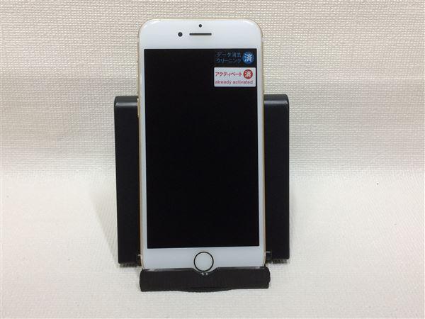 【中古】【安心保証】 SoftBank iPhone7[128G] ゴールド