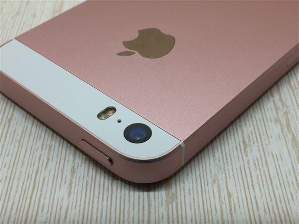 【中古】【安心保証】 docomo iPhoneSE[64G] ローズゴールド