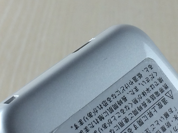 【中古】【安心保証】 Y!mobile AQUOS 2 602SH ホワイト