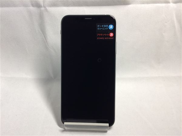 【中古】【安心保証】 SoftBank iPhoneXS[64G] シルバー