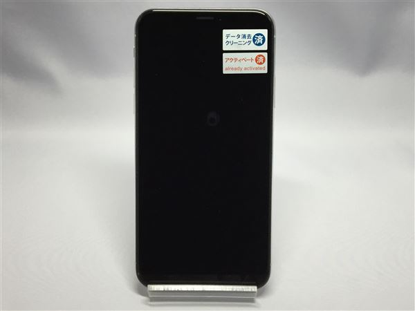 【中古】【安心保証】 SoftBank iPhoneX[64GB] シルバー