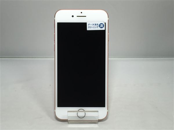 【中古】【安心保証】 SoftBank iPhone7 32GB ローズゴールド SIMロック解除済