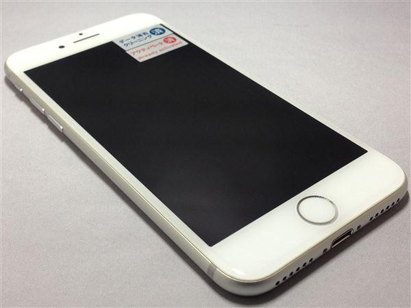 【中古】【安心保証】 SoftBank iPhone7 32GB シルバー SIMロック解除済