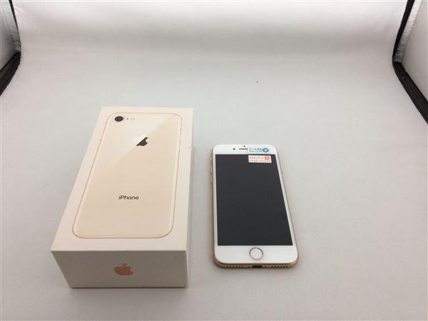 【中古】【安心保証】 au iPhone8[256G] ゴールド