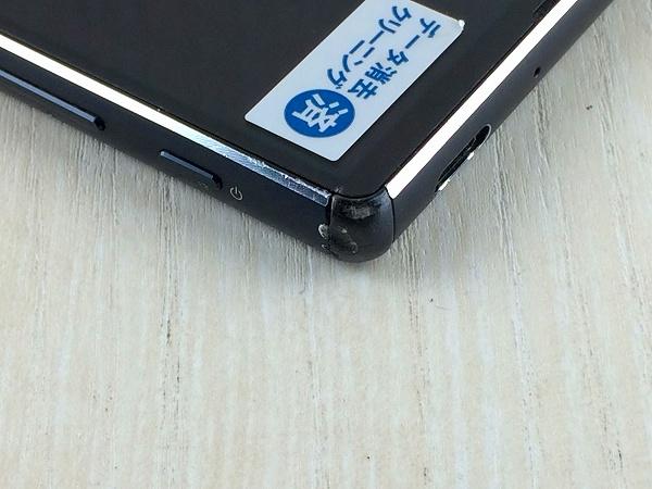 【中古】【安心保証】 SoftBank AQUOSXx2 502SH ブラック