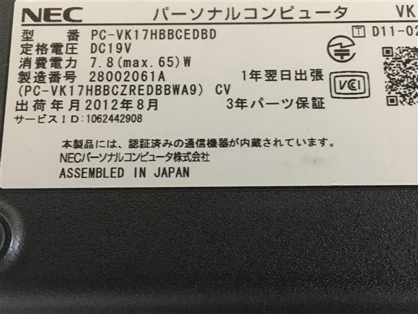 【中古】【安心保証】 NEC ノートPC PCVK17HBBCEDBD