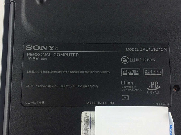【中古】【安心保証】 SONY VAIO Eシリーズ SVE1513AJA