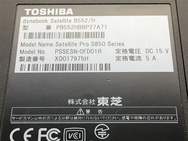 【中古】【安心保証】 ノートPC>PB552HBBP27A71