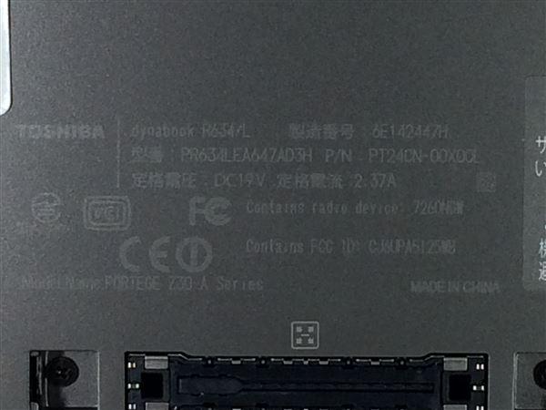 【中古】【安心保証】 TOSHIBA ノートPC PR634LEA647AD3H
