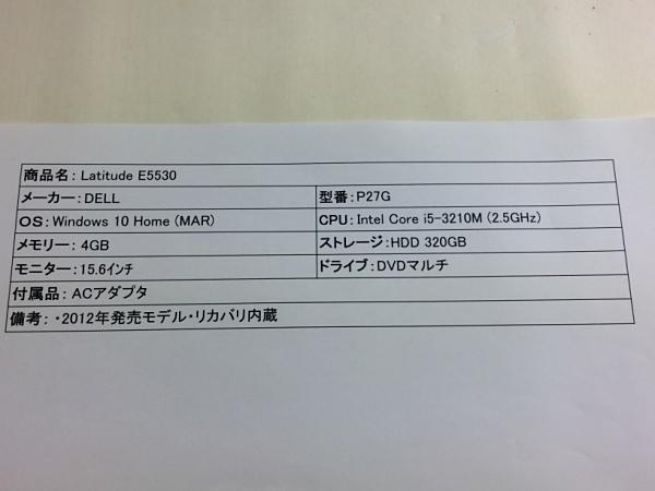 【中古】【安心保証】 DELL ノートPC P27G
