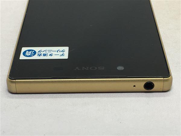 【中古】【安心保証】 SoftBank 501SO ゴールド