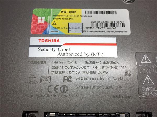 【中古】【安心保証】 TOSHIBA ノートPC PR634KAA637AD71