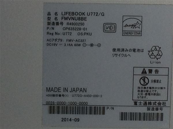 【中古】【安心保証】 富士通 ノートPC FMVNU8BE