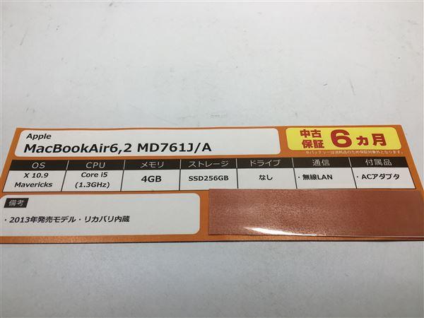 【中古】【安心保証】 ノートPC>MD761J/A