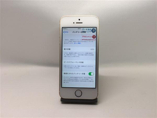 【中古】【安心保証】 SoftBank iPhoneSE[64G] ゴールド