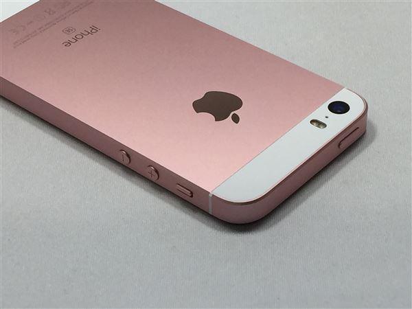 【中古】【安心保証】 au iPhoneSE[16G] ローズゴールド SIMロック解除済