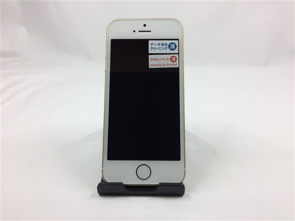 【中古】【安心保証】 SoftBank iPhoneSE[32G] ゴールド