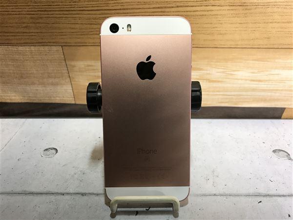 【中古】【安心保証】 docomo iPhoneSE[64G] ローズゴールド SIMロック解除済