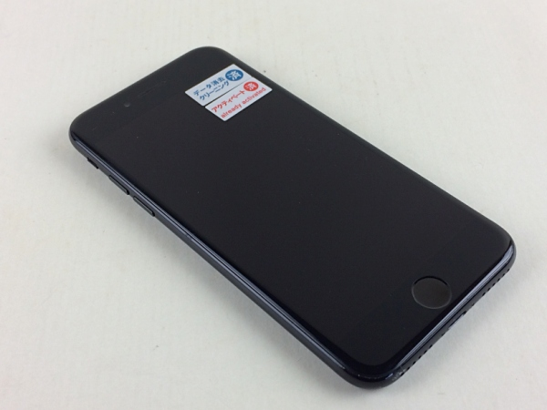 【中古】【安心保証】 au iPhone7[256G] ジェットブラック SIMロック解除済