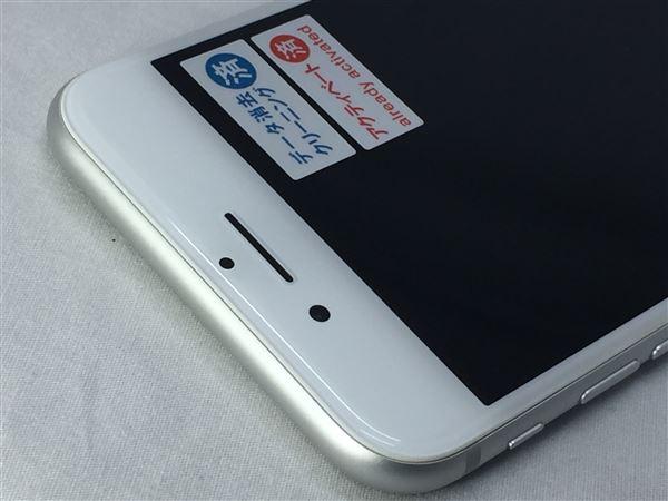 【中古】【安心保証】 docomo iPhone7[128GB] シルバー