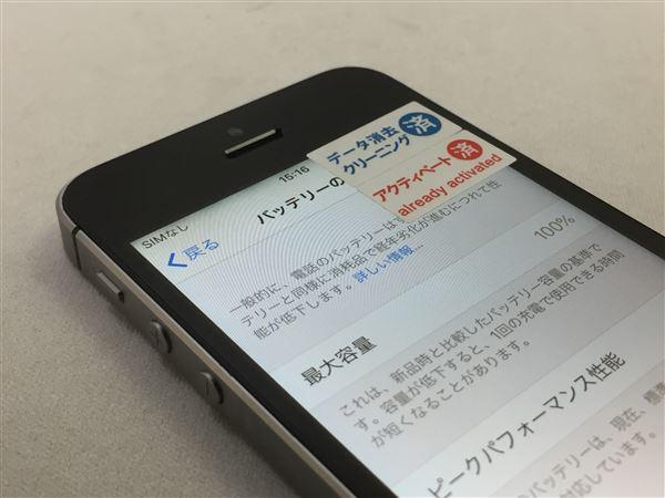 【中古】【安心保証】 au iPhoneSE[16G] スペースグレイ SIMロック解除済