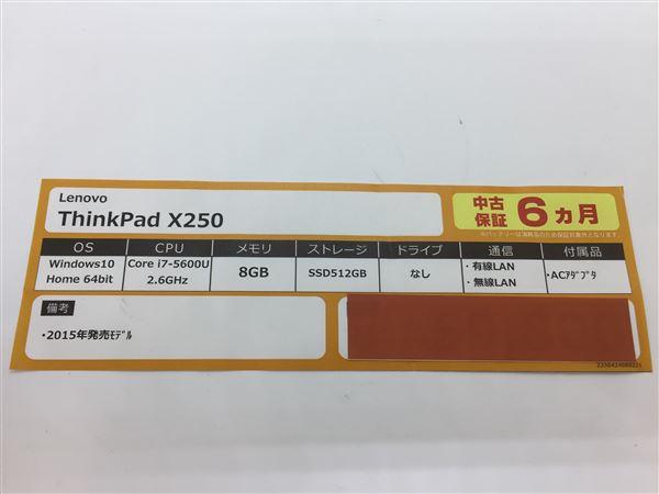 【中古】【安心保証】 Lenovo ノートPC 20CL-A0AAJP