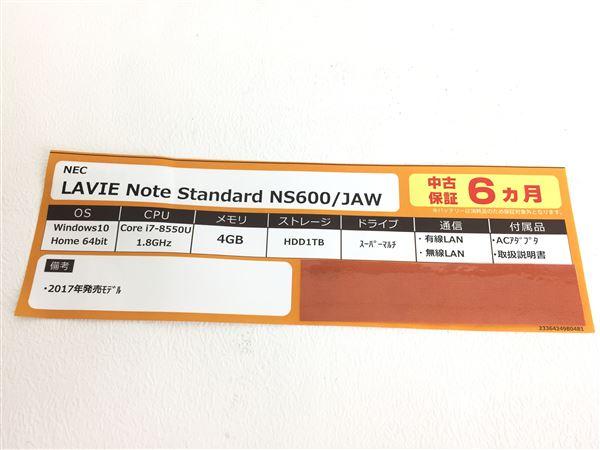 【中古】【安心保証】 NEC ノートPC PC-NS600JAW