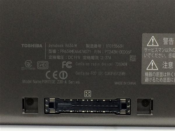 【中古】【安心保証】 TOSHIBA ノートPC PR634MEA647AD71
