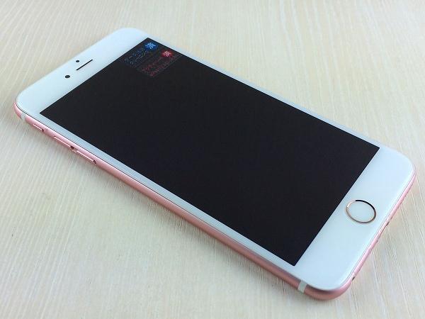 【中古】【安心保証】 SIMフリー iPhone6sPlus[64G] ローズゴールド