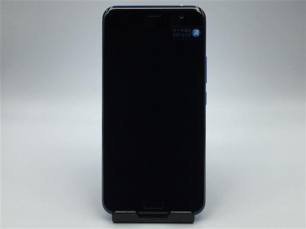 【中古】【安心保証】 SoftBank 601HT[64G] アメイジングシルバー