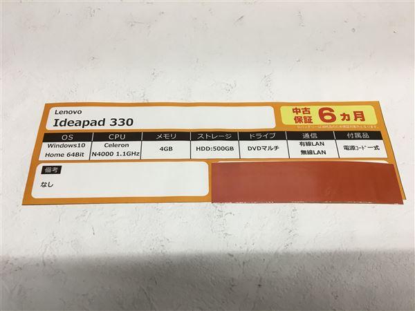 【中古】【安心保証】 Lenovo ノートPC 81D1005RJP