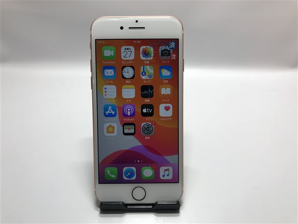 【中古】【安心保証】 SoftBank iPhone7[128G] ローズゴールド SIMロック解除済