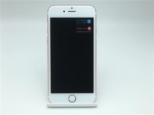 【中古】【安心保証】 docomo iPhone6s[64G] ローズゴールド SIMロック解除済