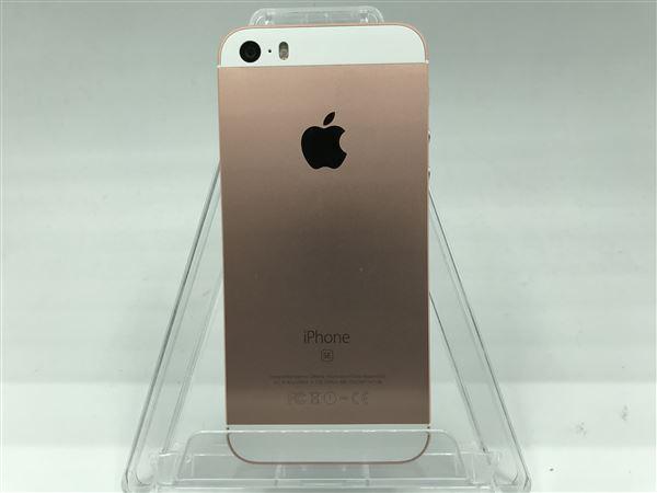 【中古】【安心保証】 SIMフリー iPhoneSE[16G] ローズゴールト