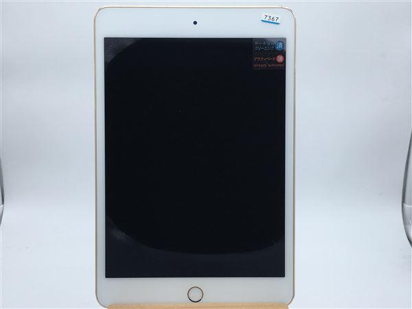 【中古】【安心保証】 iPadmini4[WiFi64G] ゴールド