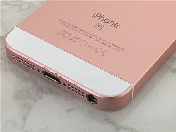 【中古】【安心保証】 docomo iPhoneSE[16G] ローズゴールド SIMロック解除済