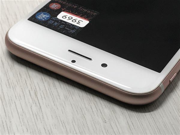 【中古】【安心保証】 Y!mobile iPhone6s[32G] ローズゴールド